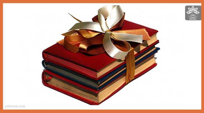 هدیه کتاب